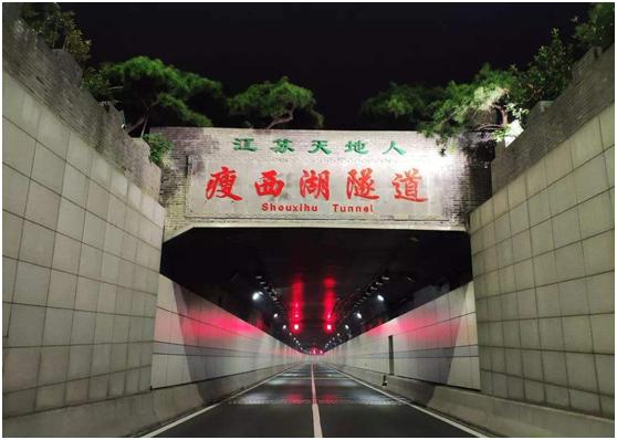 揭秘入选十七届詹天佑奖工程背后的防水材料